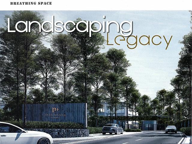 landscape-legacy-listing-page