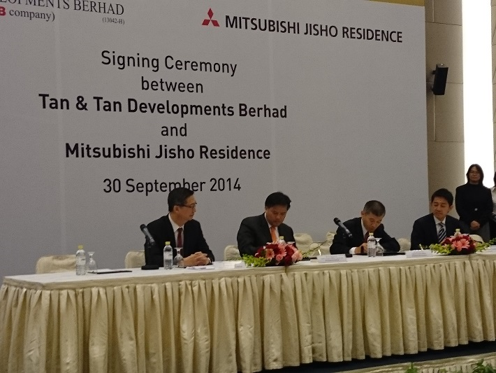 tantan-mitsubishi-jisho-signing-listing1